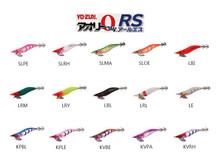 Yo-Zuri Aurie Q RS 1.6