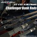 Black Hole Challenger Bank Spiral Rod
