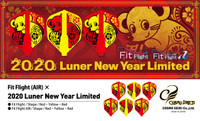 Fit Flight - Lunar New Year 2020 - Air Shape