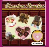 Re-Ment Chocolate Paradise Magnet Set