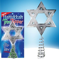 Hannukah Tree Topper