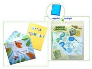 ReMake It! Magazine Envelope Kit