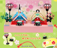 Re-Ment Hinamatsuri Traditional Festival Dolls figure set