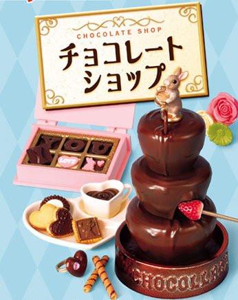 Rement chocolate shop
