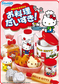 "Re-Ment : Sanrio Hello Kitty ""I Love Cooking"" 2012"