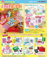 Re-Ment -  Elementary School Goods
