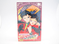 Sailor Moon SailorStars Vintage TOEI Video Vol. 3