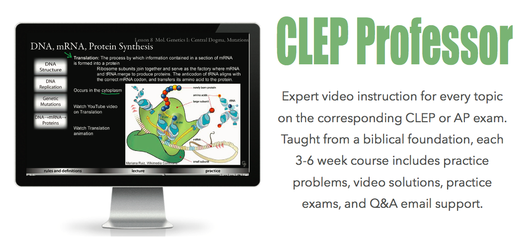 clep-professor-header-screen-shot.png