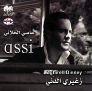 Assi - Zghineh Dinney, Belly Dance CD image