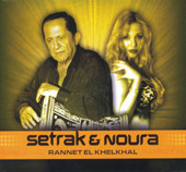"Setrak and Noura ""Rannet El Khel Khal"", Belly Dance CD image"