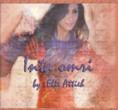 Inta Omri, Belly Dance CD image