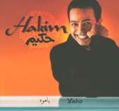 Yaho / Hakim, Belly Dance CD image