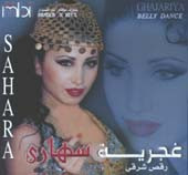 Danses Orientales (was Sahara Ghajariya Belly Dance), Belly Dance CD image