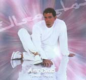 Tamally Maak / Amr Diab, Belly Dance CD image