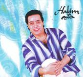El Yomen Dol, Belly Dance CD image