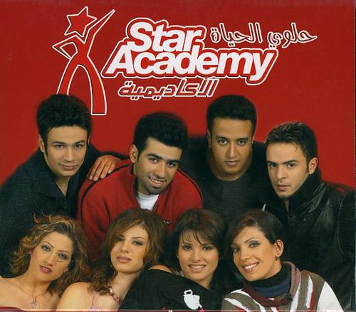Star Academy 2004, Belly Dance CD image