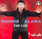 Tab Leh / Ragheb Alameh, Belly Dance CD image