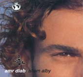 Allem Alby, Belly Dance CD image