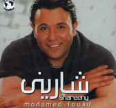 Shareeny, Belly Dance CD