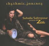 Rhythmic Journey, Belly Dance CD image