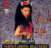 Nariman Abboud 1995 - Belly Dance, Belly Dance CD image