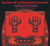 Hands of a Thousand Dances, Belly Dance CD image