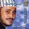 Lesa AlDunya Bikhair, Belly Dance CD image