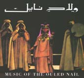 Music Of The Ouled Nail, Belly Dance CD image