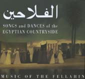 Music Of The Fellahin, Belly Dance CD image