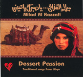 Desert Passion, Belly Dance CD image