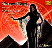 El Amar, Belly Dance CD image
