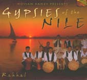 Gypsies of the Nile, Belly Dance CD image