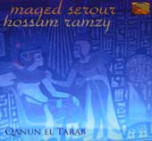 Qanun El Tarab, Belly Dance CD image