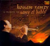 A Tribute To Samy El Bably, Belly Dance CD image