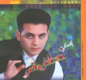 Eftekerni / Moustafa Amar, Belly Dance CD image