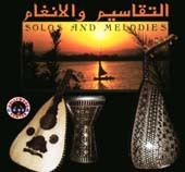Solos & Melodies, Belly Dance CD image