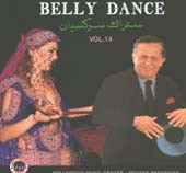 Setrak #14:  Belly Dance, Belly Dance CD image