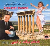 Setrak #16:  Zikrayat Ranine, Belly Dance CD image