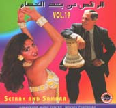 Setrak #19:  Setrak and Samara, Belly Dance CD image