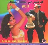 Setrak #19:  Setrak and Samara, Belly Dance CD image