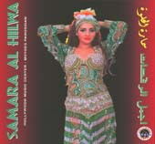 Samara Al Hilwa, Belly Dance CD image