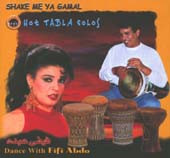 Shake Me Ya Gamal, Belly Dance CD image