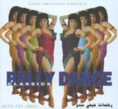 Belly Dance Classics, Belly Dance CD image