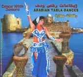 Arabian Tabla Dances - Dance w/ Samora, Belly Dance CD image