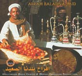 Afrah Baladna Said, Belly Dance CD image