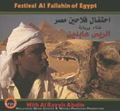 Festival Al Fallahin, Belly Dance CD image