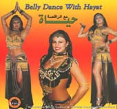 Belly Dance w/ Hayat, Belly Dance CD image