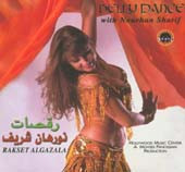 Rakset Algazala - Belly Dance w/ Nourhan Sharif, Belly Dance CD image
