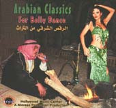Arabian Classics for Belly Dance, Belly Dance CD image