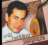 Tribute to Farid El Atrash, Belly Dance CD image